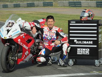 King Dick Tools sponsored rider